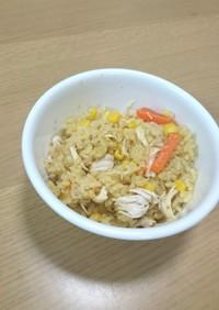 発芽玄米のささみ&野菜の炊き込みご飯