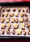 材料4つ♡簡単♡色々クッキー