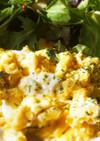 モッツァレラチーズのスクランブルエッグ