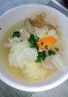 あったかい!おなかいっぱい野菜スープ