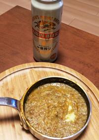 カニ味噌缶で、甲羅焼き風(酒のあてに最高