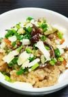 炊飯器で✨石焼きビビンバ風炊き込みご飯