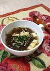中華風もずくスープ