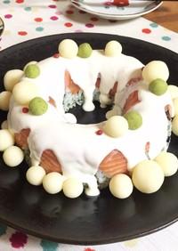 サーモン洋風寿司 ケーキ