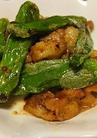 豚バラ肉とししとうのピリ辛甘味噌炒め