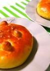 低糖質パン☆マカダミアナッツと岩塩のパン