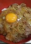 牛丼の作り方(すき焼き用の肉)【人生初】