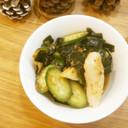 おつまみ✿笹かまぼこと胡瓜の酢味噌和え