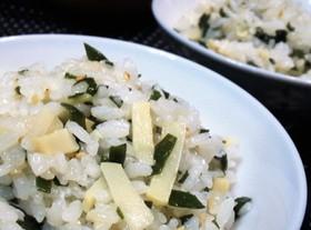 ジャーで簡単★ワカメと竹の子の炊込みご飯