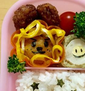 かわいいお弁当♡唐揚げ&卵焼きライオン