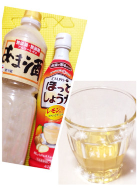 甘酒と☆カルピス
