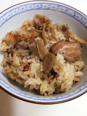 簡単旨!鶏肉、舞茸、牛蒡の炊き込み御飯