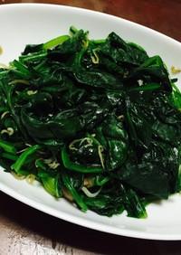 ✩青菜としらすのごま油炒め✩