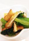 小松菜と焼き油揚げのお浸し