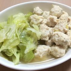 鶏団子とキャベツの白ダシ煮♪