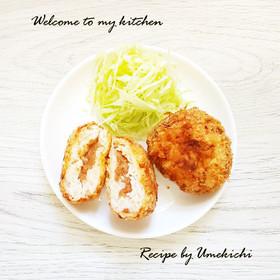 ジューシー❀梅風味の鶏メンチカツ