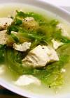 レタスの中華風けんちんスープ