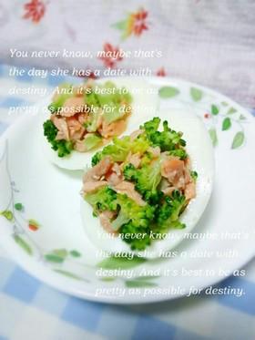 ダイエット☆栄養満天ゆで卵☆55㌍