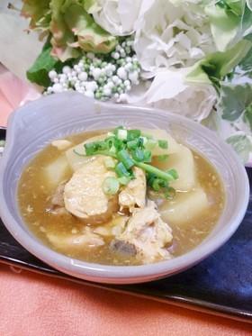 ほっこり♡蕪の和風カレー煮