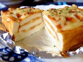 味噌チーズ重ねの厚揚げココット☆
