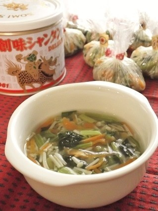 小松菜とえのきの中華スープ玉!生姜風味