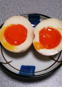 失敗しない半熟煮卵