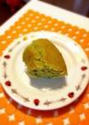 小松菜とバナナのケーキ