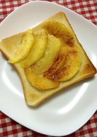 りんごトースト