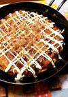 グリルパンで豚キムチお好み焼き