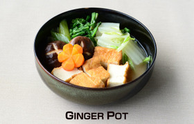 ショウガ麹パウダーを使った簡単しょうが鍋