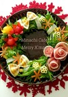 花咲くクリスマスのリースサラダ