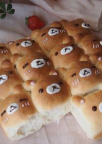 リラックマ&コリラックマのちぎりパン♡