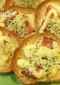 簡単☆小腹満足ベーコンWチーズマヨラスク
