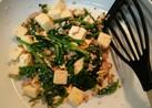 豆腐とほうれん草 のチャンプル