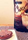 糖質オフ プロテインチョコクリーム♡