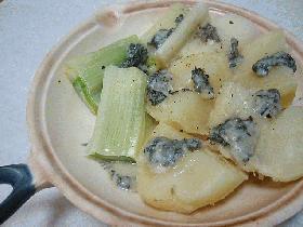 ゴルゴンゾーラの温野菜ソース