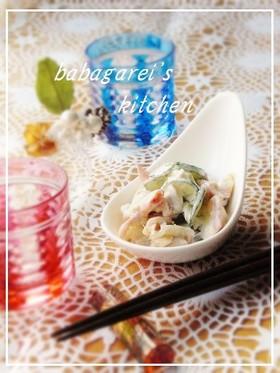 ホッキのヒモde辛子マヨサラダ