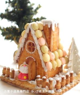 抜型で簡単!ヘクセンハウス お菓子の家