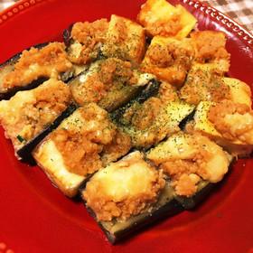 茄子と厚揚げの肉味噌チーズ焼き♡