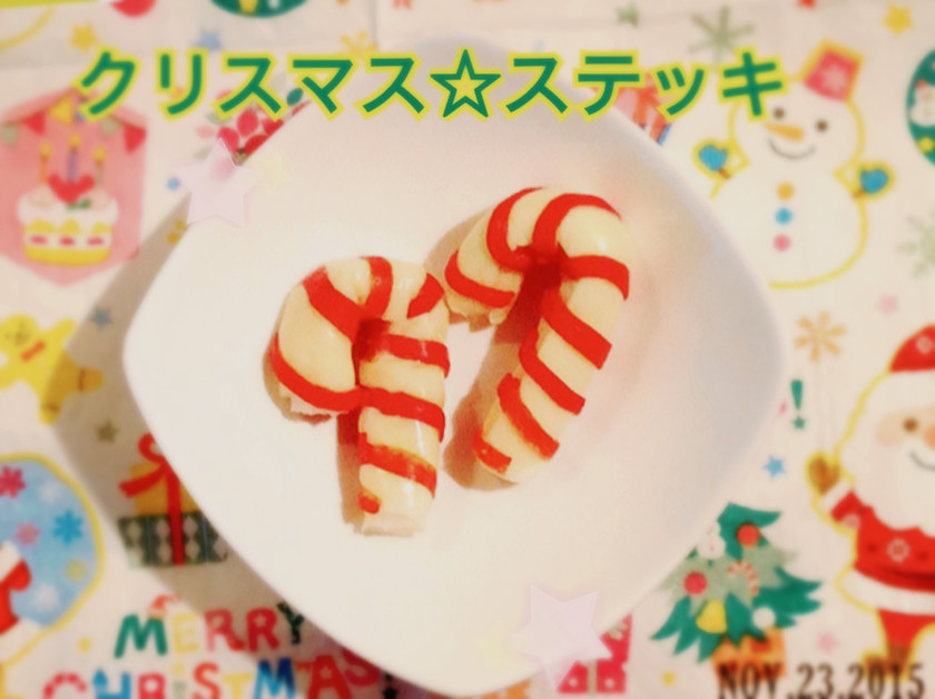 クリスマス☆ステッキ☆キャラ弁 サラダに