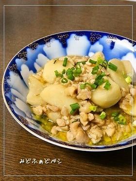Oilで華やかな味わい✿里芋の味噌煮
