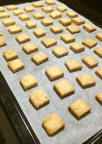 チーズなおつまみ。