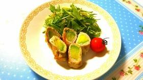 低糖質レシピ☆アボカドの豚肉巻き