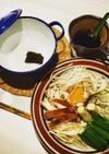 白身魚の水餃子しゃぶしゃぶ