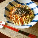 炙りサーモンとアボカドの醤油マヨ丼