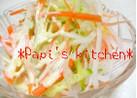 ★びっくりマヨの大根サラダ★