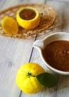 柚子の季節に作りたい!手作りの柚子味噌