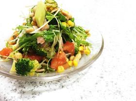 ☆大豆とブロッコリーの彩りサラダ☆