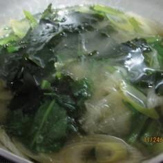 小松菜と長ねぎとわかめの味噌汁
