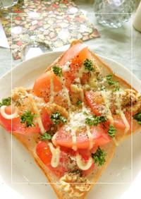 ハーブ香る❀リンゴと胡桃のトースト